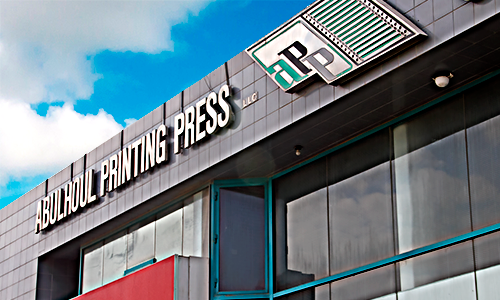 Abulhoul_Digital_printing_press_Dubai